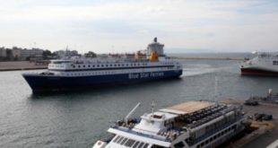 Κανονικά τα δρομολόγια πλοίων